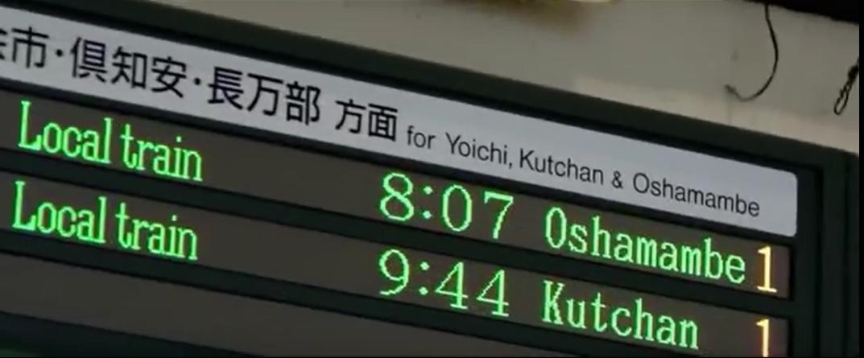 北海道のローカル駅の線路に入る「危ない訪日客」が出没する理由がわかってしまいました_b0235153_1422255.jpg