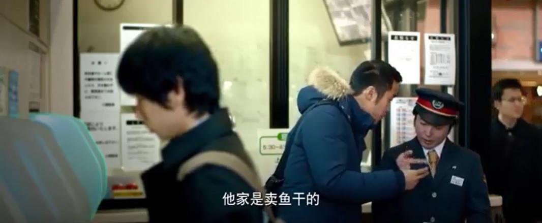 北海道のローカル駅の線路に入る「危ない訪日客」が出没する理由がわかってしまいました_b0235153_142997.jpg