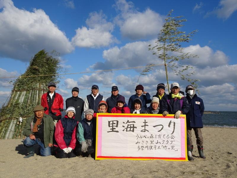 寒風の中「とんど」は燃えた!・・・せんなん里海公園  by  (TATE-misaki)_c0108460_21244796.jpg