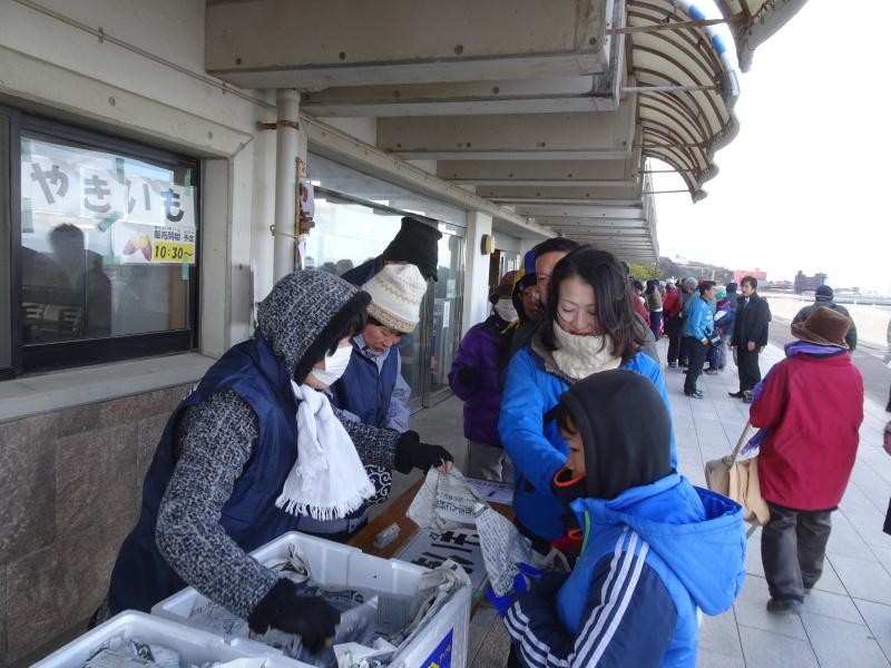 寒風の中「とんど」は燃えた!・・・せんなん里海公園  by  (TATE-misaki)_c0108460_21295644.jpg