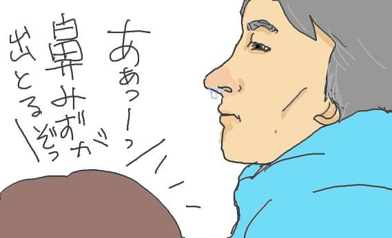 f0096569_935181.jpg