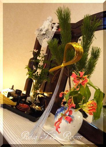 素敵なお正月のお迎え~♪_a0159974_11165396.jpg