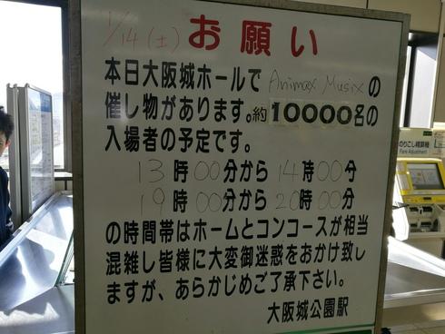 b0048879_1103545.jpg
