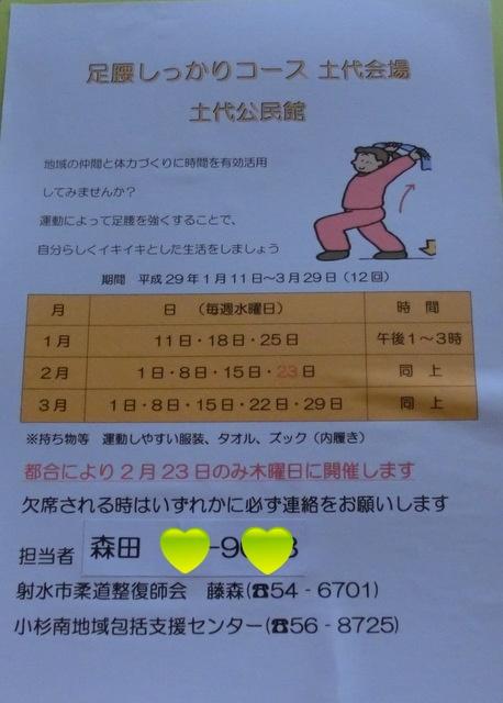 b0163284_15422097.jpg