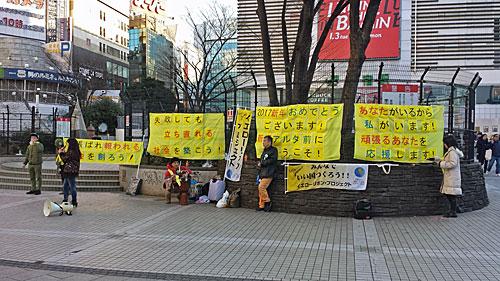 箱根駅伝 イエローリボン・プロジェクト_a0188487_12750100.jpg