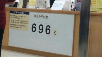 b0128589_18372849.jpg