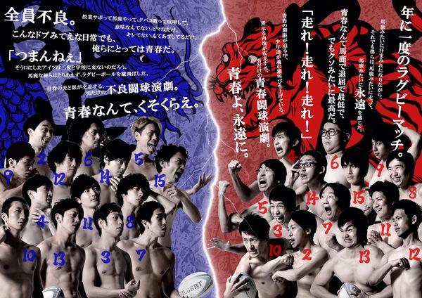演劇チラシ・インコ変換バージョン_d0123492_10444563.jpg