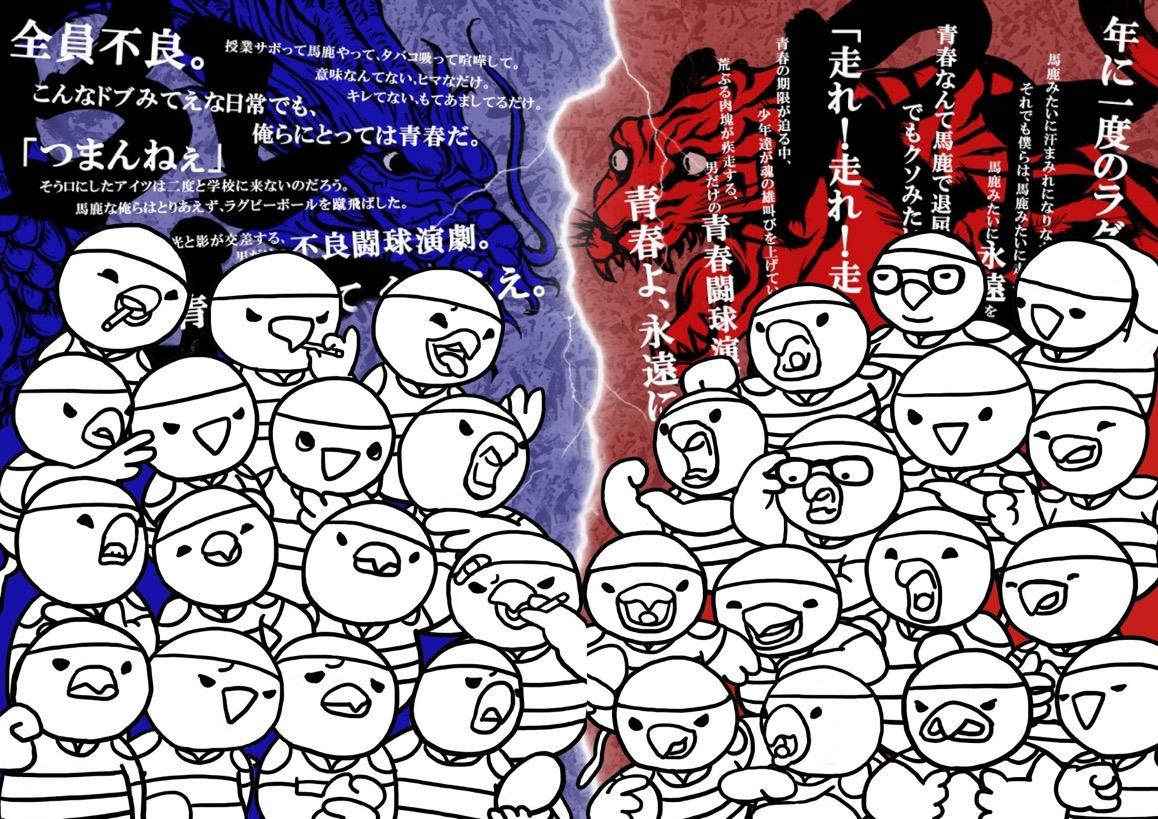 演劇チラシ・インコ変換バージョン_d0123492_1044825.jpg