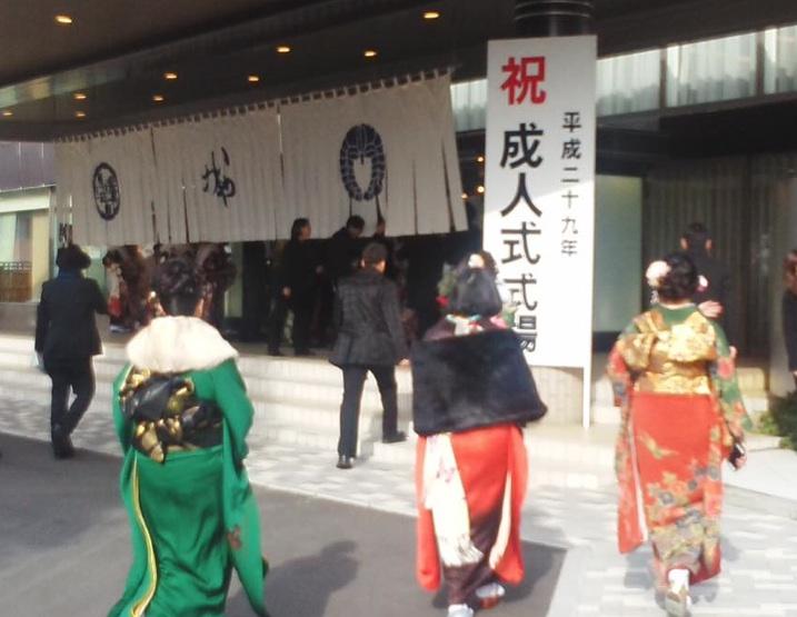 成人式、新春交歓会_e0068696_11563279.jpg