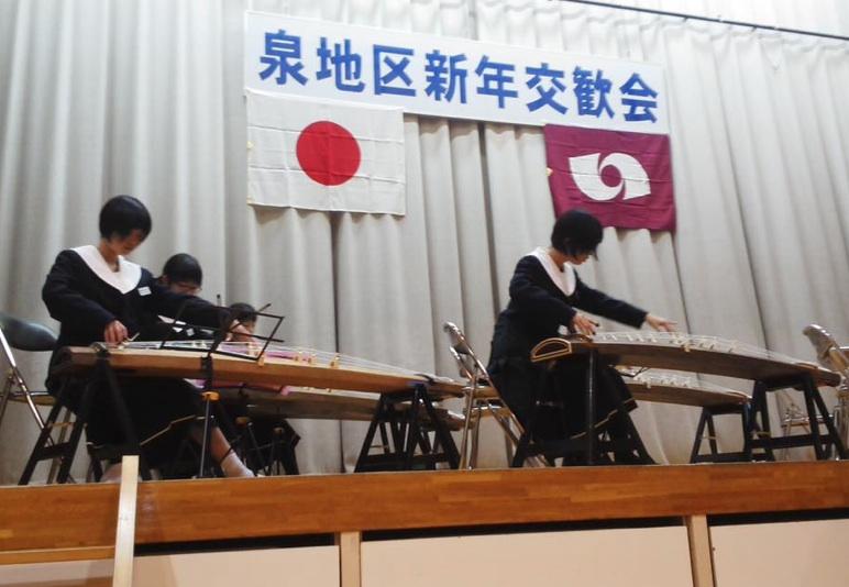 成人式、新春交歓会_e0068696_11571885.jpg