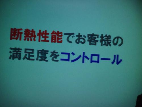 野辺さん、相模さん講師_e0054299_07175244.jpg