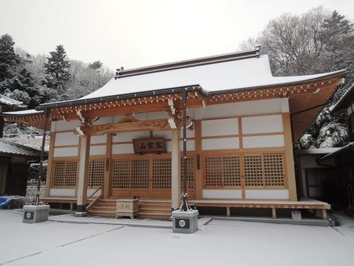 雪化粧_b0287904_8321774.jpg