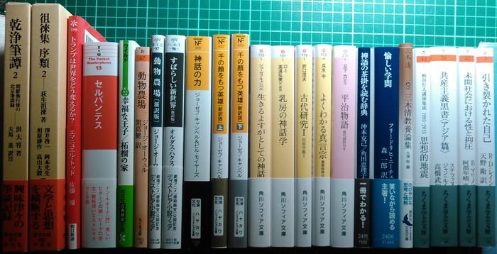注目新刊:ニーチェ『愉しい学問』新訳、ほか_a0018105_23463552.jpg