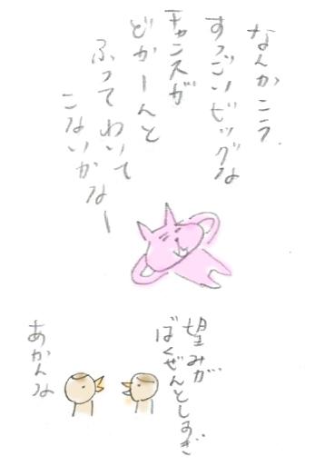 a0079605_227437.jpg
