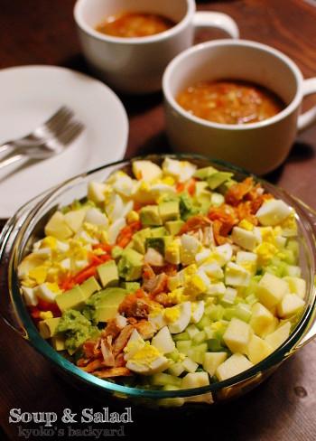 胃腸にやさしいスープ&サラダの日_b0253205_04460170.jpg