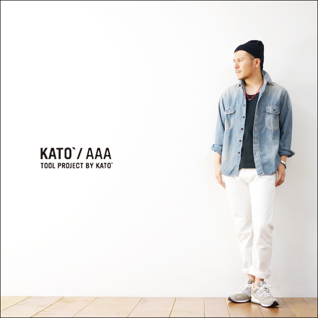 KATO\'AAA [カトートリプルエー] CHAMBREY SHIRTS [VINTAGE WASH][AS17120] MEN\'S_f0051306_19272210.jpg