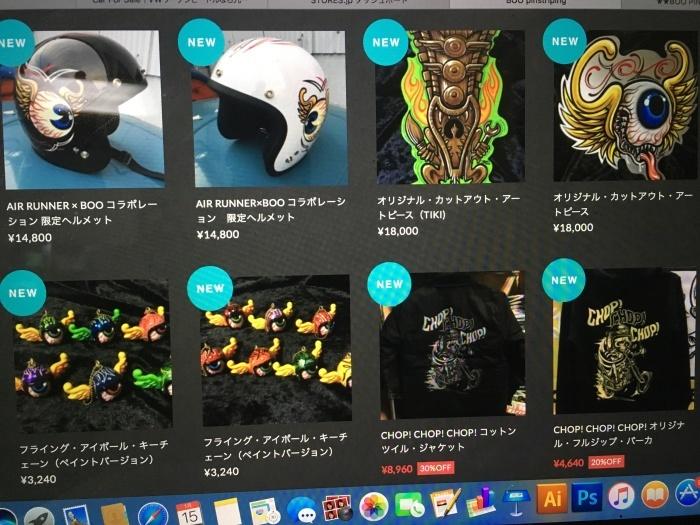 オンライン・ストア1周年記念セール!!_a0095515_11341195.jpg