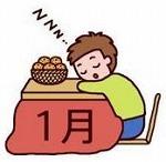 八方除け祈願..寒川神社に!_b0137932_17181587.jpg