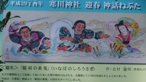 八方除け祈願..寒川神社に!_b0137932_19325770.jpg