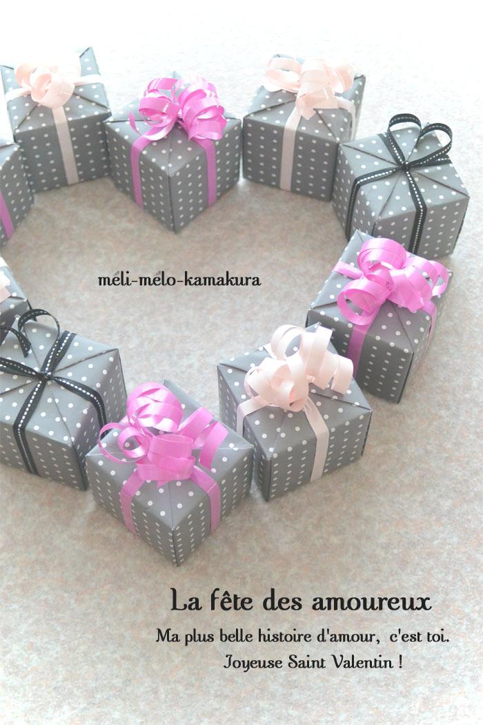◆ラッピング*バレンタインデーまであと1ヶ月♡_f0251032_86990.jpg