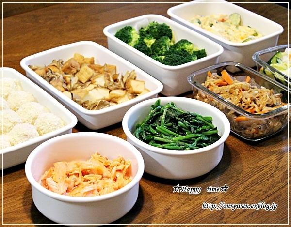 常備菜作りと~♪_f0348032_18163496.jpg
