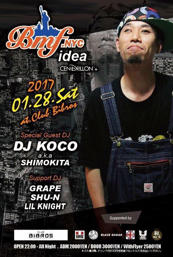 2017.01.28.SAT|GUEST PROFILE: DJ KOCO a.k.a. SHIMOKITA_f0148146_23153003.jpg