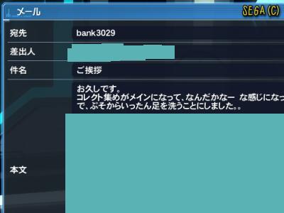 b0046759_2158469.jpg