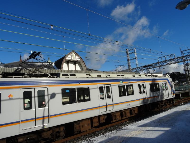 孝子駅の門松撤去・・・みさき里山クラブ  by  (TATE-misaki)_c0108460_21183755.jpg