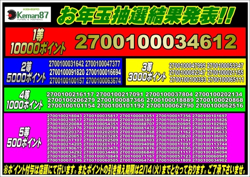 e0157573_1133356.jpg