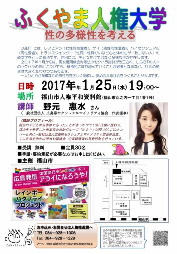 広島定例会報告_c0345785_17213798.jpg
