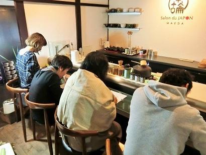 お茶講座 第四期生卒業試験開始_c0335087_13593772.jpg