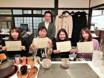 お茶講座 第四期生卒業試験開始_c0335087_15204156.jpg