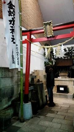 大寒波到来の中、仙台市青葉区へ一泊プチ旅行_f0168392_16560320.jpg