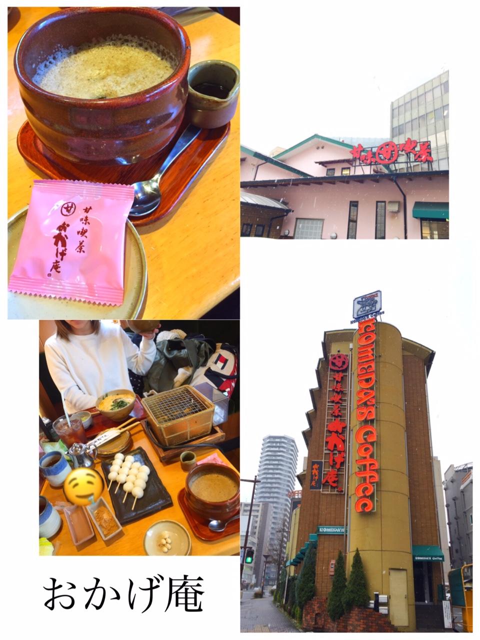 名古屋へ行って来ました(^^)/_c0294909_1828141.jpg