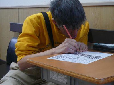 1/14 談話室にて創作活動_a0154110_14335422.jpg