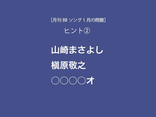 b0122610_10490280.jpg