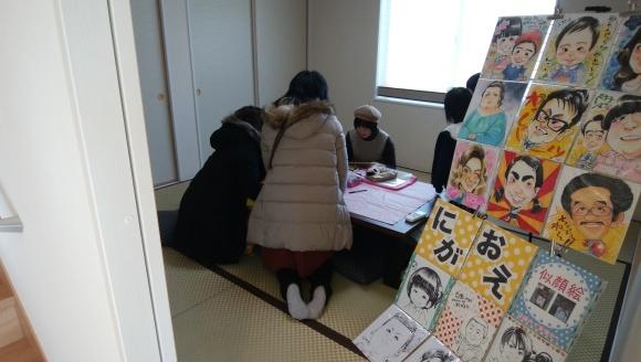 ~ 新春初夢フェア 第二幕! ~_c0329310_08414558.jpg