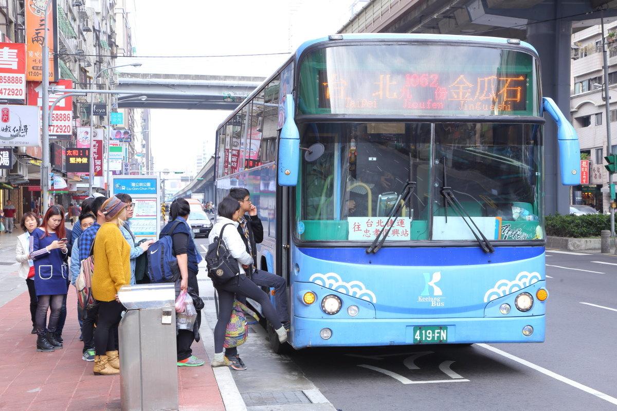 台湾旅遊(2)〜 九份老街 〜_f0157812_16211469.jpg