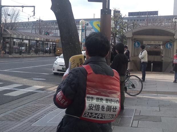 1月12日、岡山駅前で、とめよう戦争への道!百万人署名運動岡山県連絡会が街宣_d0155415_22105323.jpg