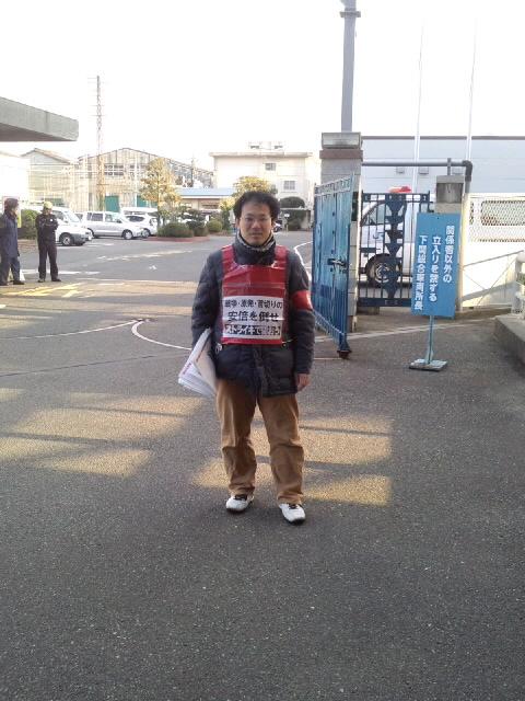 1月16日、下関総合車両所と広島駅東高架下で組合ビラを配布しました_d0155415_22121774.jpg