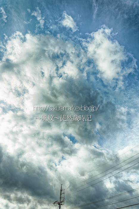 冬雲湧き立つ。 (写真部門)_f0235723_2013358.jpg
