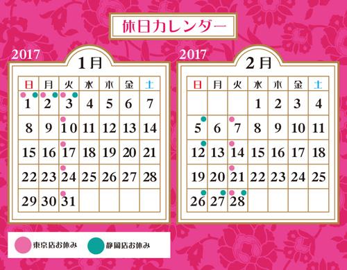 〜NEW!パキファルダ〜_b0142724_13541553.jpg