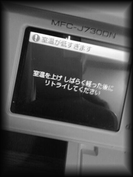 b0133126_10432310.jpg