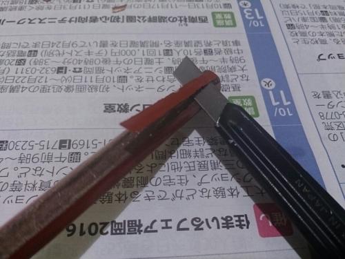 a0164657_20041296.jpg