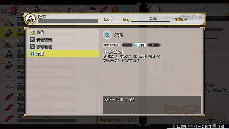 b0362459_21292097.jpg