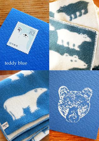 love polar bears!  大好きしろくまちゃん_e0253364_22263888.jpg