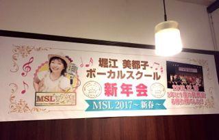 シンガーズ・ラボ新年会_f0204368_01451904.jpg
