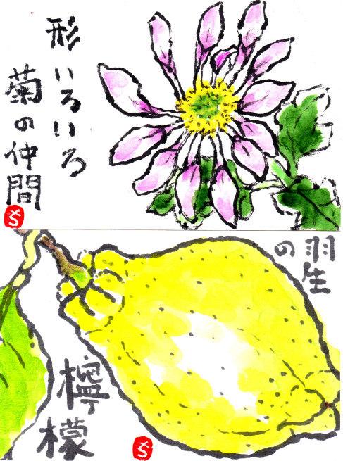 b0335286_19175515.jpg