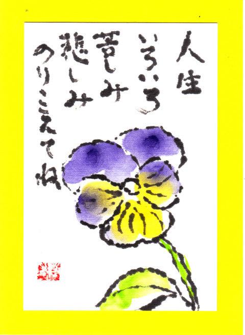 b0335286_19333653.jpg