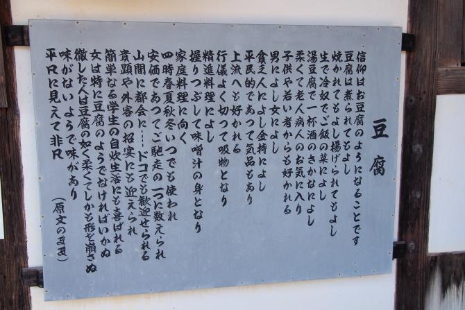 f0231393_19361043.jpg